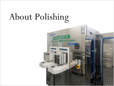 About Polishing