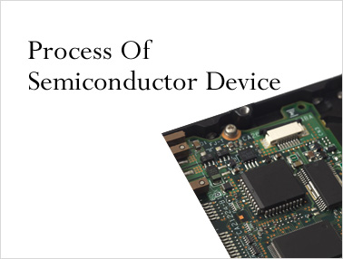 Process Of Semiconductor Device